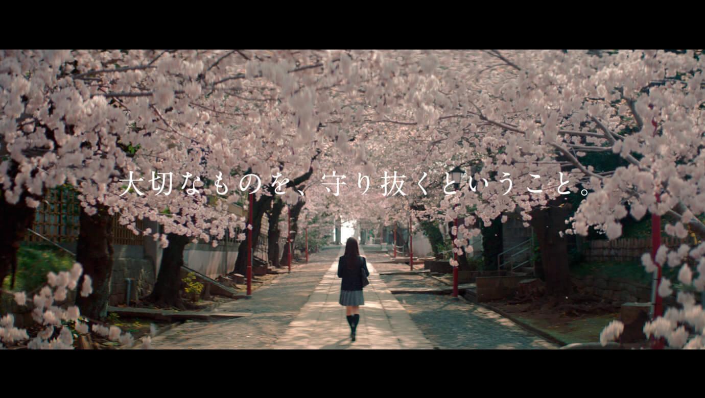 日本生命 「見守るということ。」 篇