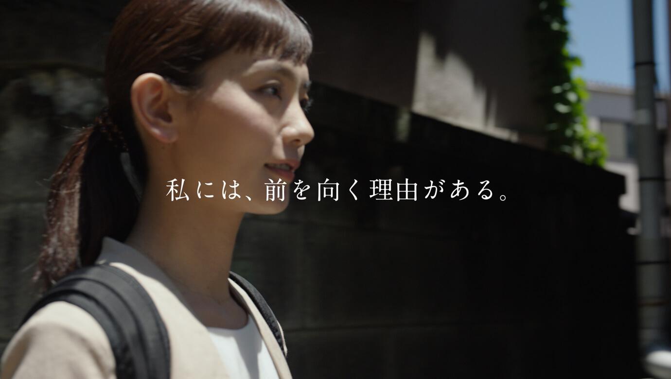 日本生命 企業 笑顔が大好き 篇